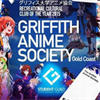 Griffith Anime Society (GC Campus)'s logo