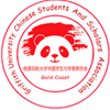 Griffith Chinese Cultural Association GC's logo